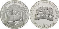 10 Lewa 2001, Bulgarien, Non scholae, sed ...