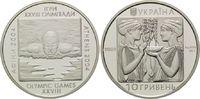 10 Hriwen 2002, Ukraine, Olympischen Somme...