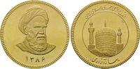 Bahar Azadi S.H. 1389/2 Iran, Islamische R...