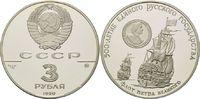 3 Rubel 1990, Russland, Geschichte der See...