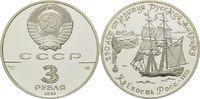 3 Rubel 1991, Russland, Geschichte der See...