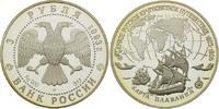 3 Rubel 1993, Russland, Geschichte der Seefahrt - Segelschiffe vor Welt... 34,00 EUR  plus 9,90 EUR verzending