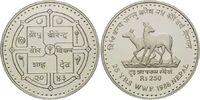250 Rupien 1986, Nepal, WWF, bedrohte Tierwelt - Moschustiere, offene PP  22,00 EUR  +  9,90 EUR shipping