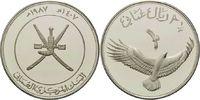 2,1/2 Rial 1987-1407, Oman, WWF, bedrohte Tierwelt - Kaffernadler, offe... 34,00 EUR  +  9,90 EUR shipping