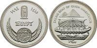 5 Pfund (Gunayh) 1994, Ägypten, Geschichte...