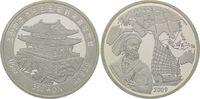 350 Won 2009, Nord Korea, Entdecker der Welt, Stadttor/Marco Polo, Dsch... 32,00 EUR  +  9,90 EUR shipping
