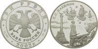 3 Rubel 2002, Russland, Russische Offizier...