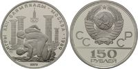 150 Rubel 1979, Russland, Olympische Somme...