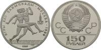 150 Rubel 1980, Russland, Olympische Somme...