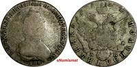 5 Centavos 1888 World Coins Mexico Silver ...