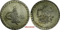 1 Gulden 1907 World Coins Netherlands Wilh...