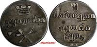 1958 Escudo 1958 World Coins Portugal Copp...