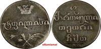 200 Gulden  World Coins Netherlands Antill...