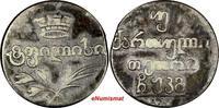 1651 THALER 1651 World Coins RUSSIA 1655 J...