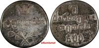 5 Kopecks 1779 World Coins RUSSIA SIBERIA ...
