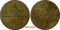 Ore 1949 N World Coins Denmark Frederik IX...