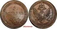 1 Rouble 1975 World Coins Russia USSR 1975...