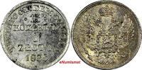 1 Penni 1893 World Coins Finland Alexander...