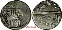 5 Lirot 1967 World Coins Israel Silver PRO...