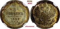 1 Cent 1945 World Coins Malaya King George...