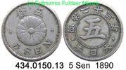 5 Sen 1890 Japan KMY19 Meiji Chrysanteme . 434.0150.13  ss+  29,75 EUR  +  8,95 EUR shipping