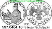3 Rubel 1993 Russland *304 KMY451 Sänger Schaljapin . 597.0404.10 PP  34,75 EUR  +  8,95 EUR shipping