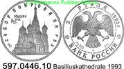 3 Rubel 1993 Russland *328 KMY456 Basiliuskathedrale . 597.0446.10 PP  37,75 EUR  +  8,95 EUR shipping