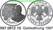 3 Rubel 1997 Russland *548 KMY586 Einführung d. Goldwährung . 597.0812.... 67,75 EUR  +  8,95 EUR shipping