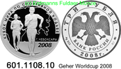 3 Rubel 2008 Russland Geher Worldcup . 601.1108.10 PP  54,75 EUR  +  8,95 EUR shipping