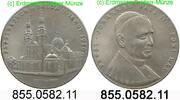 Medaille 1980 Deutschland Fulda Fulda Papstbesuch Eisen . 855.0582.11 unc  25,75 EUR  +  8,95 EUR shipping