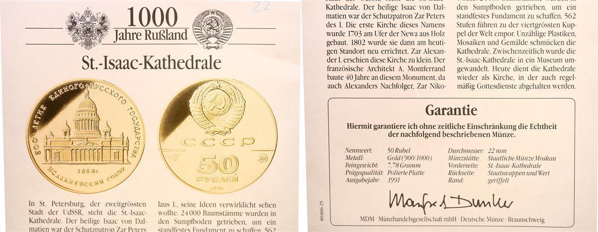 50 Rubel 1991 Rußland Rußland 50 Rubel Gold 1991stisaac Kathedrale