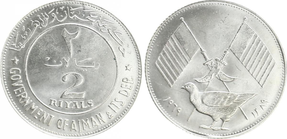 2 Riyals 1969 Ajman Ajman 2 Riyals 1969 prfr-St  CH/GEM UNC