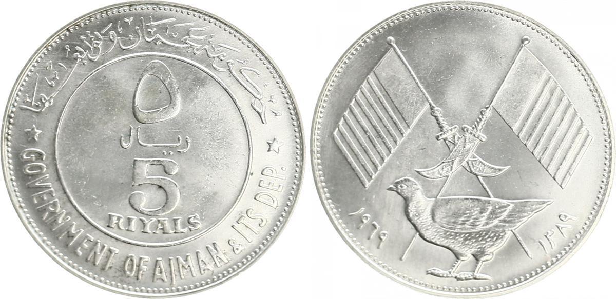 5 Riyals 1969 Ajman Ajman 5 Riyals 1969 prfr-St  CH/GEM UNC