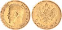 5 Rubel Gold 1898 Russland Russland 5 Rube...
