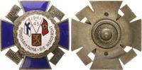 Finnisch-deutsches Nordfront-Kreuz 1939-45...