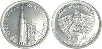 2 Rials Mondlandung 1969 Jemen Jemen 2 Ria...