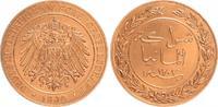 1 Pesa 1890 Kolonien Deutsch-Ostafrika Deu...