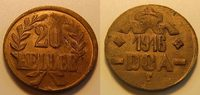 20 Heller 1916 Kolonien / Deutsch-Ostafrika Kolonien Deutsch-Ostafrika ... 150,00 EUR  +  7,50 EUR shipping