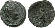 128-122 B.C SYRYA. SELEUKID KINGS. ALEXAN...