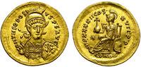 Solidus AD 402-450 Rome THEODOSIUS II. CON...