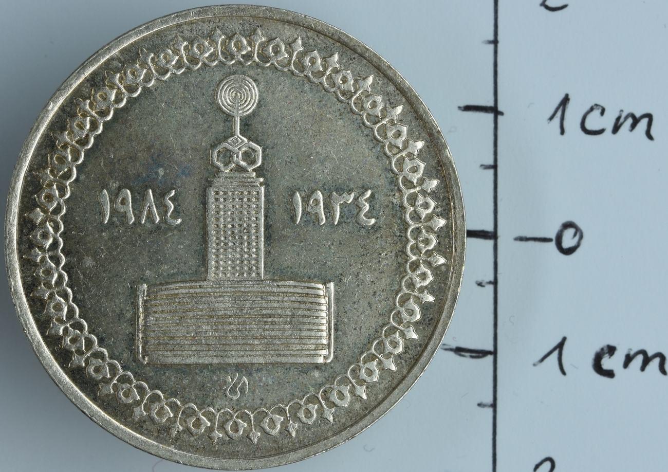 70 Pfund In Euro