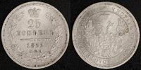 25 Kopeken 1857 St. P. Russland Alexander ...