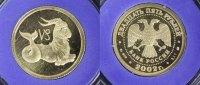 25 Rubel 2002 Russland  Tierkreiszeichen - Steinbock Proof-/l.ber.  350,00 EUR kostenloser Versand