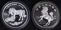 10 Yuan 1995 China Einhorn & Junges st /l.ber.  220,00 EUR  zzgl. 5,00 EUR Versand