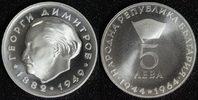 5 Leva 1964 Bulgarien 20 Jahre Volksrepublik - geringe Auflage PP*  19,00 EUR  +  10,00 EUR shipping