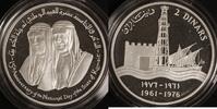 2 Dinar 1976 Kuwait 15 Jahre Unabhängigkeit P.P.  60,00 EUR  +  10,00 EUR shipping