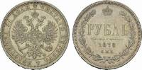 Rubel 1878, St.Pe RUSSLAND Alexander II., ...