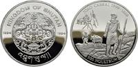 300 Ngultrum 1994.. BHUTAN Jigme Singye Wa...