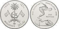 250 Rufiyaa 1990. MALEDIVEN Republik. Polierte Platte  20,00 EUR  +  6,70 EUR shipping