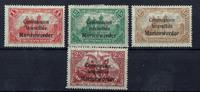 4 Werte 1920 Marienwerder Marienwerd, Mi-N...
